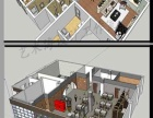 代画家装工装施工图 室内景观建筑效果图草图大师建模