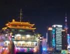 上海会议场地出租 新龙船 乐航会务浦江游览网