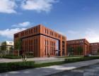 涿州中关村和谷创新产业园独栋办公楼出售可按揭