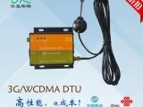 工业级GPRS DTU无线传输模块