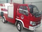 转让消防车 消防水罐车 压力大 射程远 大量低价出售