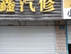 黄巷 民丰一支路 商业街卖场 60平米