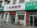上海闵行区长城宽带营业厅 在线申请 当天下单,当天安装