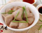 广州哪里可以学沙县小吃