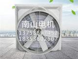 湖北玻璃钢风机 温岭南山电机玻璃钢风机怎么样
