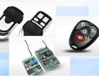 深圳遥尔泰智能无线遥控器 收发模块 智能锁 控制器厂家直销