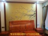 专业贴墙纸贴墙布装修,高档墙布,高级壁画,无缝工艺