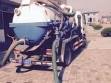 天津CCTV管道检测 管道疏通清淤 清理化粪池 高压清洗