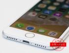 昆明苹果分期,不首付iphone实体店分期付款