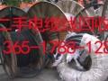 杭州电缆线回收 宁波回收电缆线