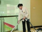 日常保洁、开荒保洁、地毯清洗、外墙清洗、预约优惠