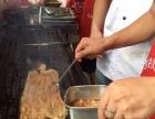 广州美味【木炭烧烤】技术培训 舌尖小吃烧烤手把手教