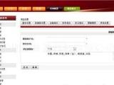 深圳外贸网站模板|深圳外贸网页模板|深圳