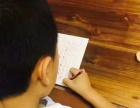 新区少儿书法培训