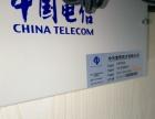 南通通州专业IT外包 11年经验 电信级