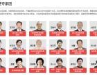 中国驻澳大利亚大使馆前公使衔教育参赞 与你面对面