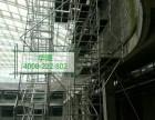 淄博铝合金脚手架厂家 桓台铝合金脚手架2-50米出租租赁