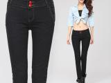 2015秋季新款女装 韩版弹力牛仔裤女 黑色铅笔小脚裤潮