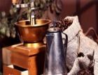热点咖啡 热点咖啡加盟招商