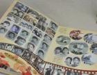 衡阳纪念册定制 照片书 同学录 画册影集 精装包邮