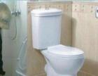 水管水龙头维修更换/水管安装/马桶洁具维修水电维修