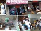 北京开一个缙云烧饼店大概多少钱
