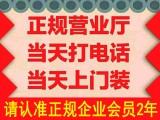 北京家庭寬帶安裝-2020年沃長寬安裝資費表