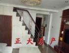 新出热租房,路桥泰隆苑 2室1厅60平米 精装修 面议