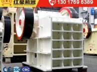 时产1400吨粉碎机价格实惠,撩动您的心!