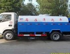 天津和平区清理化粪池