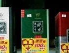 商家礼品卡网络电话充值卡IP电话充值卡包月卡