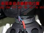 南阳迈腾汽车音响改装升级
