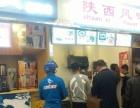 朝阳商圈美食街一楼沿街商铺出租,可做奶茶快餐小吃