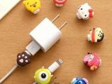 卡通手机数据线保护套 线套 创意充电线防