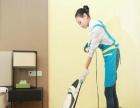 专业开荒保洁、家庭保洁、空调,油烟机清洗 来电优惠