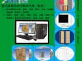 板式家具生产线,数控开料机,数控五面钻