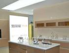 雅丽家橱柜加盟 厨卫设备 投资金额 5-10万元
