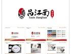 品牌VI设计/标识设计/海报设计/产品包装