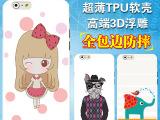 新款iphone6手机壳 苹果6超薄TPU手机保护套 iphon