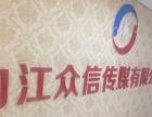 专业办理日本、澳大利亚、美国等各国签证申请