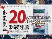 高要编织袋、生产厂家 物超所值的编织袋推荐
