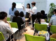 福永零基础英语培训,小班授课,免费试听!