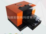 A3平台移动式打印机 小型UV打印机 专做UV打印 丝杆传动