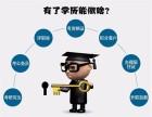 河南工程学院自考专升本和本科的区别一报名须知
