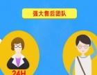 淘宝天猫电商店铺运营培训/零基础学起全套系统教程
