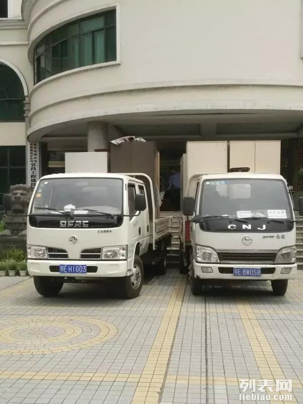 宜昌又发搬家公司,搬家热线0717-6996692