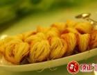 上海盘丝饼技术免加盟培训