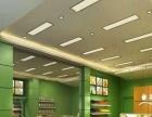 美好超市 美好超市加盟招商