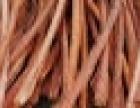 石家庄黄铜紫铜铝有色金属回收