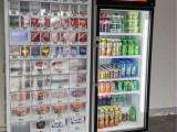 无人超市 常温自动售货机 冷藏自动售货机 无人商店
